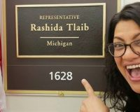 House Ethics Committee:  We're Investigating Rep. Rashida Tlaib