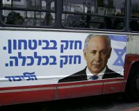 "Middle East War Begins: Netanyahu Warns There Is ""No Other Choice But To Embark On A Wide Scale Campaign In Gaza"""