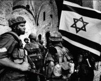 Islam & Jihad In Israel
