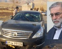 Top Dog of Iran's Military Nuclear Weapons Program Mohsen Fakhrizadeh Assassinated