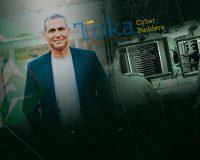 Meet Toka, the Most Dangerous Israeli Spyware Firm You've Never Heard Of