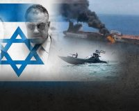 Revealed: Mercer Street's Parent Shipping Company a Front for Israeli Intelligence